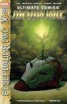 Ultimate Comics X-Men #22
