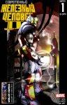Обложка комикса Современный Железный Человек II №1