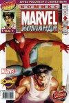 Обложка комикса Современная Марвел Команда №1