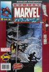 Обложка комикса Современная Марвел Команда №7