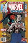 Обложка комикса Современная Марвел Команда №15
