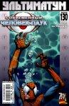 Ultimate Spider-Man #130