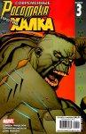 Обложка комикса Современные Росомаха против Халка №3