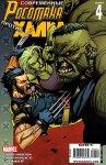 Обложка комикса Современные Росомаха против Халка №4