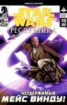 Star Wars: Republic #66