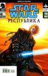 Star Wars: Republic #71