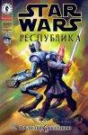 Обложка комикса Звездные Войны №6