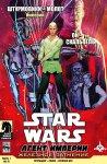Обложка комикса Звездные Войны: Агент Империи - Железное Затмение №1