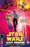 Обложка комикса Звездные Войны: Агент Империи - Железное Затмение №4