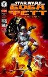 Обложка комикса Звездные Войны: Бобба Фетт: Враг Империи №1