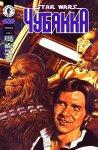 Обложка комикса Звездные Войны: Чубакка №4