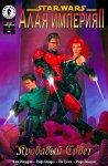 Star Wars: Crimson Empire II: Council Of Blood #6