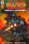 Обложка комикса Звездные Войны: Темная Империя II №2