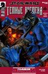 Обложка комикса Звёздные войны: Темные Времена №14