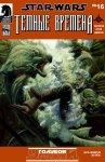 Обложка комикса Звёздные войны: Темные Времена №16