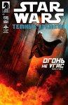 Обложка комикса Звёздные войны: Темные Времена - Огонь Не Угас №5