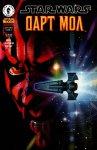 Обложка комикса Звездные Войны: Дарт Мол №2