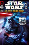 Star Wars: Darth Vader and the Lost Command #4