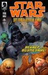 Обложка комикса Звёздные войны: Дарт Вейдер и Девятый Убийца №3