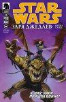 Обложка комикса Звездные Войны: Заря Джедаев - Война Силы №4