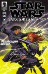 Обложка комикса Звездные Войны: Заря Джедаев - Война Силы №5