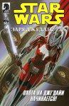 Обложка комикса Звездные Войны: Заря Джедаев - Узник Богана №1