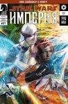 Star Wars: Empire #27
