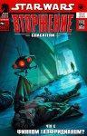 Star Wars: Invasion - Rescues #6