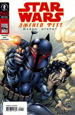 Серия комиксов Звёздные войны: Джанго Фетт - Сезон Открыт