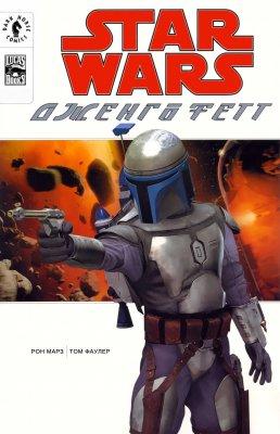 Серия комиксов Звёздные войны: Джанго Фетт