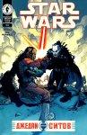 Обложка комикса Звездные Войны: Джедаи против Ситов №6