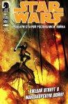 Обложка комикса Звездные Войны: Рыцари Старой Республики: Война №1