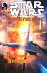 Обложка комикса Звездные Войны: Наследие №5
