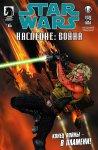Обложка комикса Звездные Войны: Наследие - Война №6