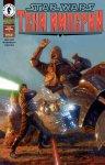 Обложка комикса Звездные Войны: Тени Империи №3
