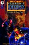 Обложка комикса Звездные Войны: Сказания о Джедаях: Золотой Век Ситов №5