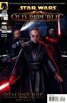 Обложка комикса Звездные Войны: Старая Республика №2