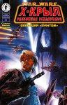 Обложка комикса Звездные Войны: Х-Крыл: Разбойная Эскадрилья №5