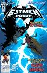Обложка комикса Бэтмен и Робин №6