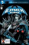 Обложка комикса Бэтмен и Робин №7