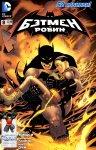 Бэтмен и Робин №8