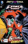 Бэтмен и Робин №16