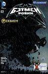 Обложка комикса Бэтмен и Робин №18