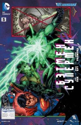 Серия комиксов Бэтмен/Супермен №6