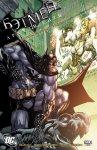 Обложка комикса Бэтмен: Аркхэм-Сити. Цифровые Главы №4
