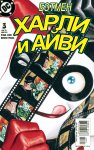 Обложка комикса Бэтмен: Харли и Айви №3