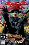 Обложка комикса Бэтмен: Темный Рыцарь №17