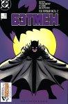 Обложка комикса Бэтмен №405