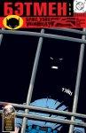 Бэтмен №599