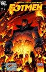 Бэтмен №666